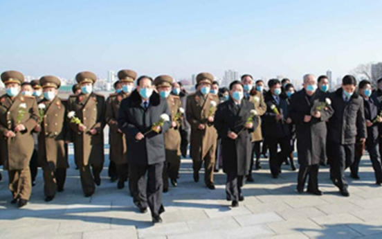N. Korea set for Supreme People's Assembly session following party congress