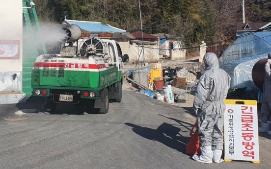 S. Korea investigating suspected case of highly pathogenic bird flu