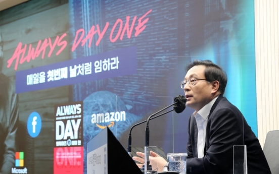 Woori Financial chief pledges to innovate like Amazon, Google