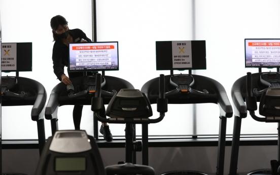 Korea slightly eases social distancing rules