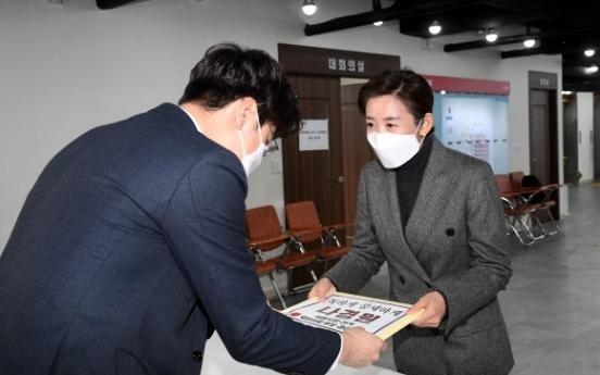 Race for Seoul mayor heats up as political heavyweights announce bids