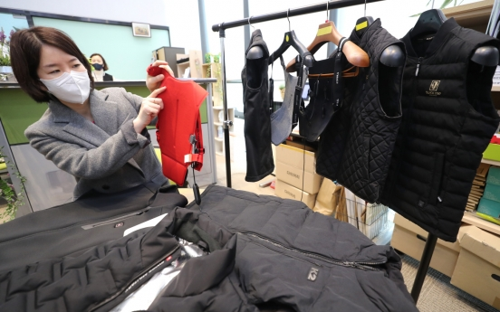 Consumer watchdog finds 'not safe' heated vests