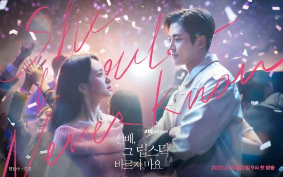 JTBC romance drama 'She Would Never Know' kicks off