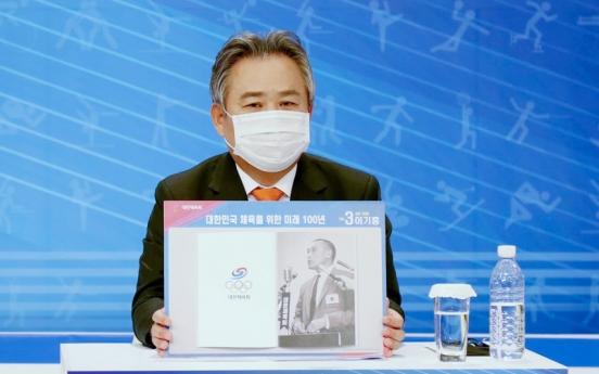 S. Korean IOC member wins re-election as head of S. Korean Olympic body