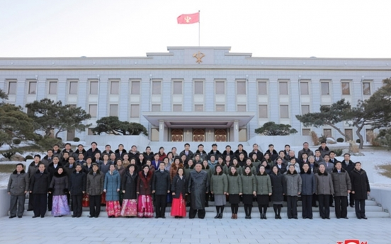 NK leader urges devotion from newly elected members of Cabinet, ruling party