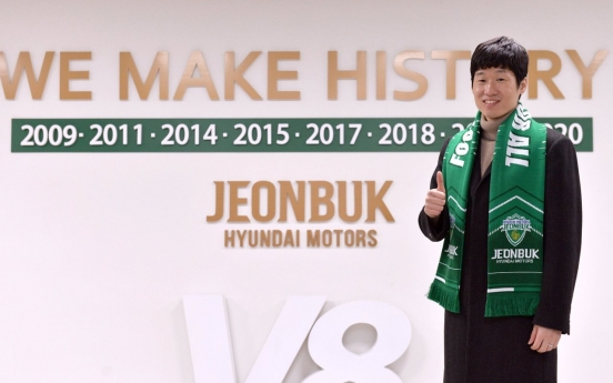 Football icon Park Ji-sung named adviser for K League champs Jeonbuk