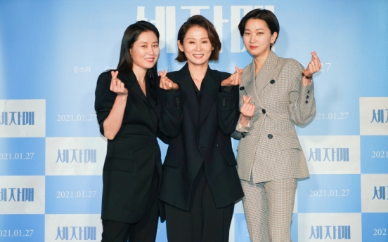 Moon So-ri to return to big screen as eager-to-please middle child
