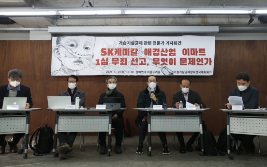 Scholars cast doubt on acquittals of executives in deadly humidifier cleaner case