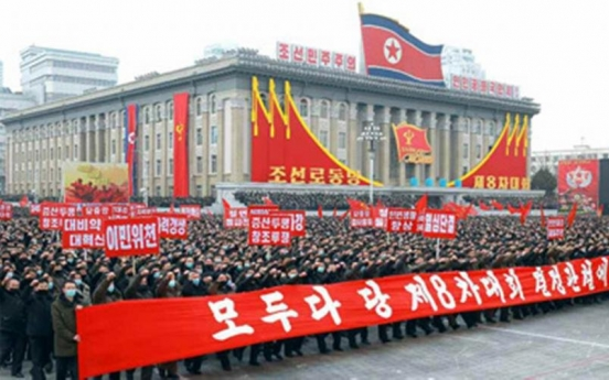 Soldiers, civilians stage joint rallies in N. Korea in support of party decisions