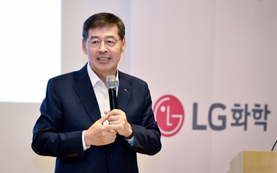 Davos Forum invites LG Chem chief for his climate change plans