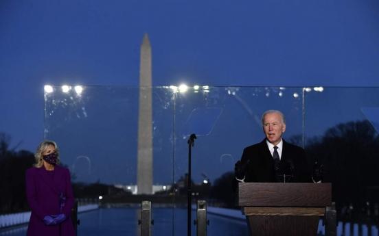 Korean business leaders get ready for Biden era