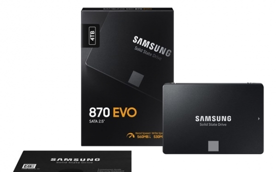 Samsung announces global launch of new SSD series