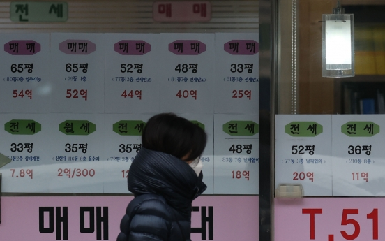 [News Focus] Gyeonggi cities lead housing prices growth