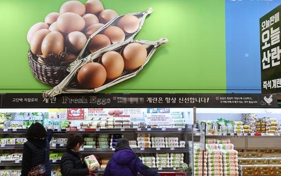 S. Korea culls 19.9m poultry, raises guard against bird flu