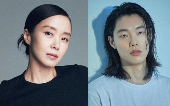 Jeon Do-yeon, Ryu Jun-yeol to star in JTBC's 'Disqualified as a Human'