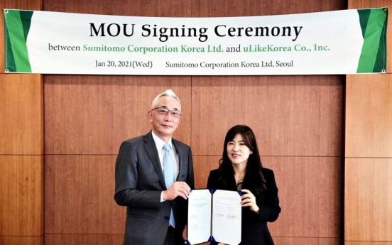 ULikeKorea, Sumitomo sign deal on Japanese pet care market