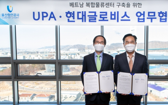 Hyundai Glovis pushes to tap East Asian logistics market