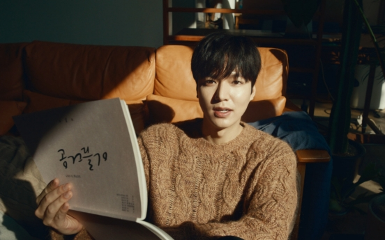 Actor Lee Min-ho's additional Hangeul promotional videos being released