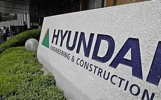 Hyundai E&C shifts to Q4 loss on FX losses