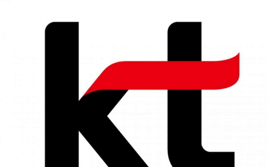 KT to sell its radio system affiliate KT Powertel