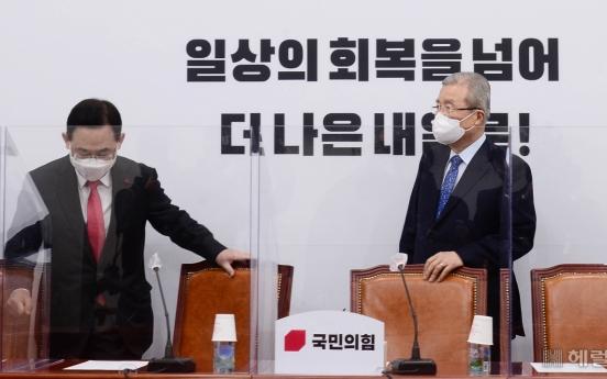 국민의힘 '표심 떨어질라'…손실보상-가덕도 어정쩡 눈치만
