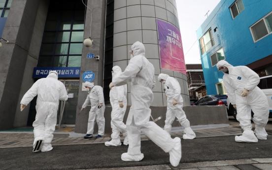 Virus variants, infection cluster in Daejeon put authorities on alert