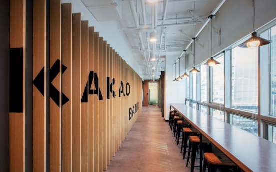 Kakao Bank to recruit over 100 workers in H1