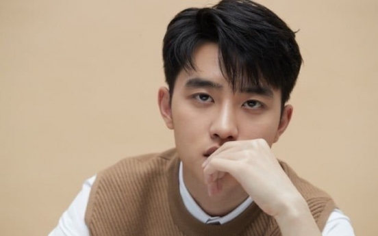 EXO's D.O. discharged from military