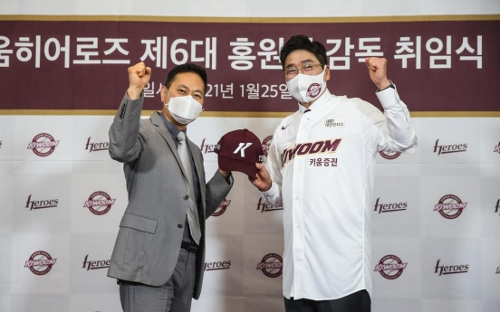 New manager for KBO club wants to give fans hope during pandemic