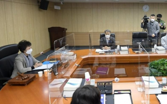 Ex-Seoul Mayor Park sexually harassed secretary: watchdog