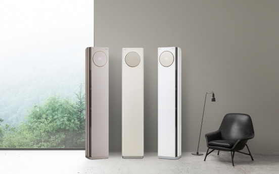 LG releases new air conditioner with upgraded design, hygiene features