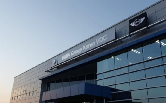 BMW Korea to spend W60b on logistics center