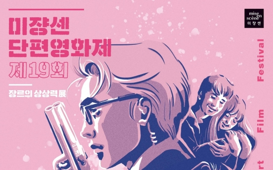 COVID-19 deals blow to S. Korea's indie, arthouse film scene
