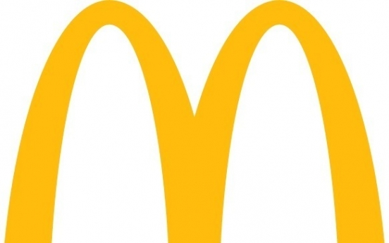 3 officials from McDonald's supplier get suspended sentences for selling tainted patties