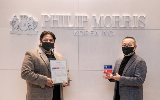 Philip Morris Korea named 'top employer' in Asia Pacific