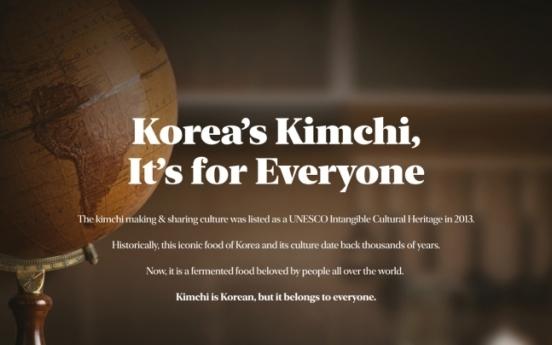 [팟캐스트] (388) 서울시, 350명 규모 청년인턴 지원사업 연다/ 중국 스타 유튜버의 김치 담그는 영상 논란