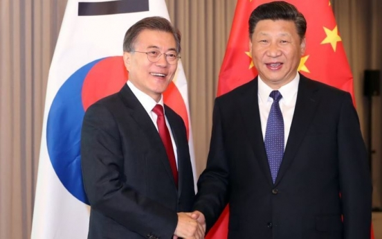 Xi expresses hope for early visit to S. Korea in phone talks with Moon: Cheong Wa Dae
