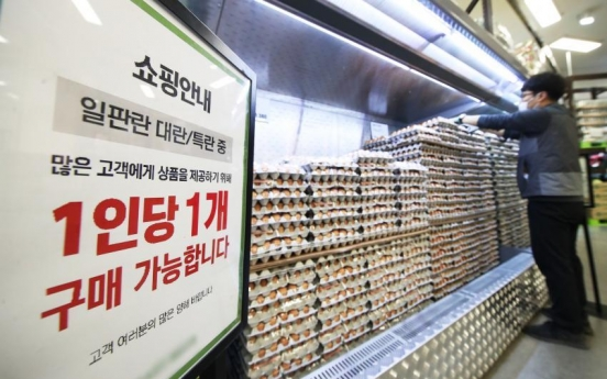 S. Korea investigating 4 suspected cases of bird flu, extends disinfection operations