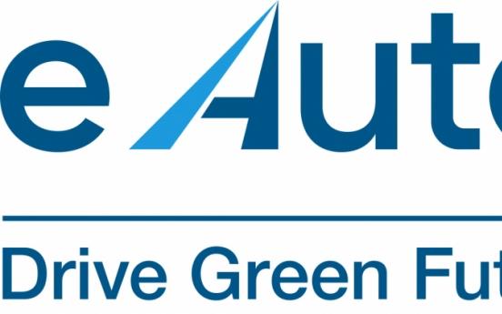 포스코, 친환경차 통합 브랜드 'e Autopos' 출시