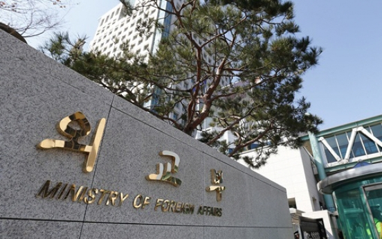 Deputy nuke envoys of S. Korea, Russia discuss North Korea issues by phone