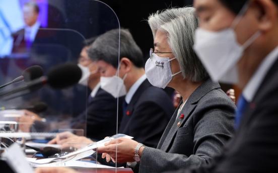 FM, Blinken agree in phone talks that NK nuke issue urgent matter for Biden administration