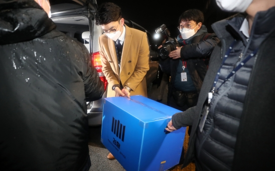 Prosecutors intensify probe into travel ban on ex-vice justice minister