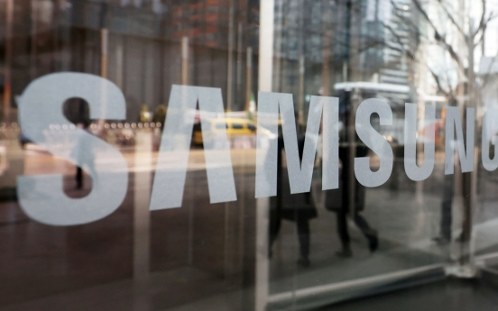 Samsung pays out over W77.7b in incentives to chip partners in 2020
