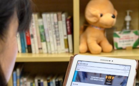 Worsening slump hits Korea's magazine industry