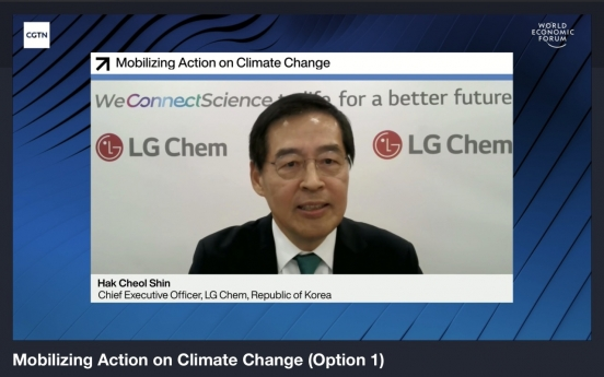 'Commit, operationalize, engage' to tackle climate change: LG Chem chief