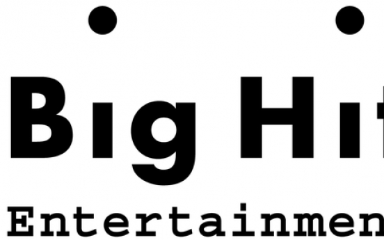 BTS agency Big Hit to invest W70b in K-pop giant YG