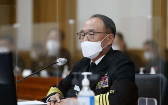Navy chief urged to take 'special caution' after defense ministry inspection