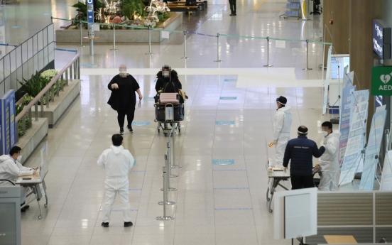 S. Korea extends suspension of flights from Britain till Feb. 11