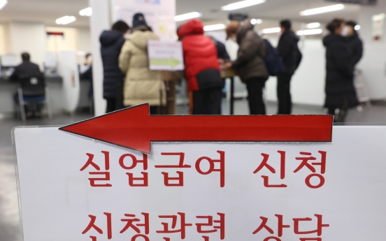 [News Focus] South Korea No. 5 in relative income poverty: OECD