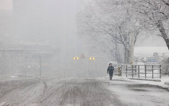 [Newsmaker] Heavy snow advisory issued for Seoul, northern Gyeonggi